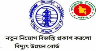 bpdb gov bd job application form 2017-Exam Date, Admit Card Download