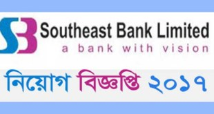 Southeast bank limited career opportunity Circular