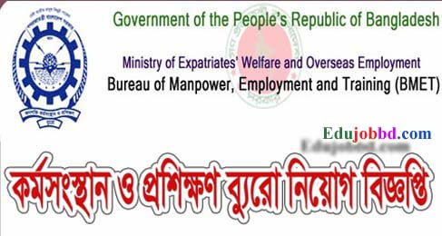 Bureau of Manpower Employment Training Job circular