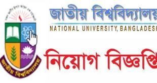 national university job online application 2018
