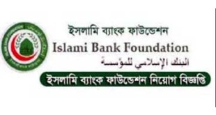 Islami Bank Foundation Career