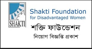 Shakti foundation Ngo new job Circular 2018