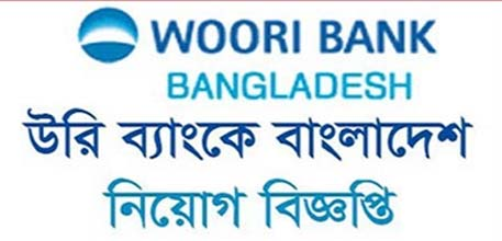 Woori Bank Careers 2018