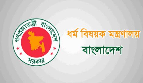 Dhormo montronalay circular job mora govt bd