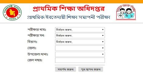 dpe.gov.bd official