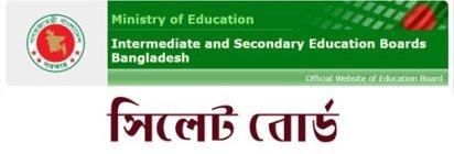 Sylhet board ssc result 2019 Marksheet