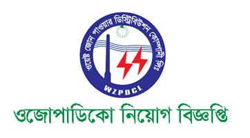 WZPDCL Job Circular