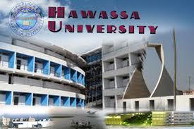 Hawassa College of Health Sciences Admission Requirements - Eduloaded