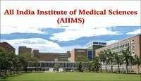 AIIMS Full-Form   What is All India Institute of Medical Sciences (AIIMS)