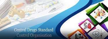 CDSCO Full-Form   What is Central Drugs Standard Control Organization (CDSCO)