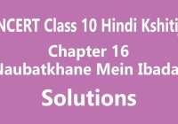 NCERT Solutions for Class 10 Hindi Kshitij Chapter – 16 नौबतखाने में इबादत