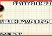 English Sample Paper for Class 10 - 2021 PDF Download