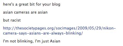 asian cameras racist