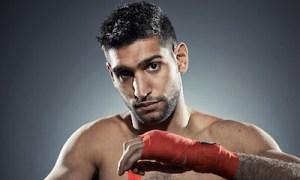 Amir Khan shot for the Observer