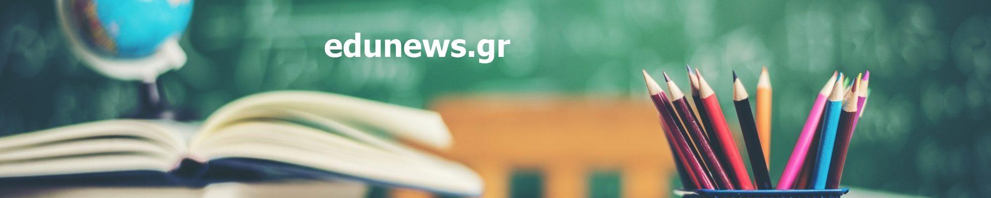 edunes.gr