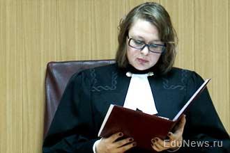 Со скольки лет можно работать судьей