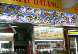the original YongKee