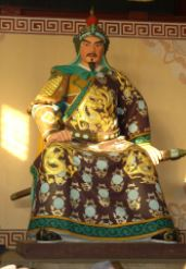 Yue Fei, the legendary general