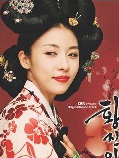 Hwan Jin I