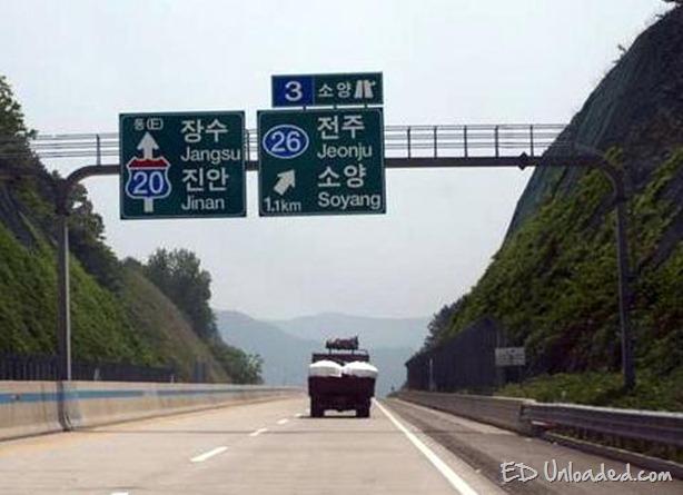 korea road signs1