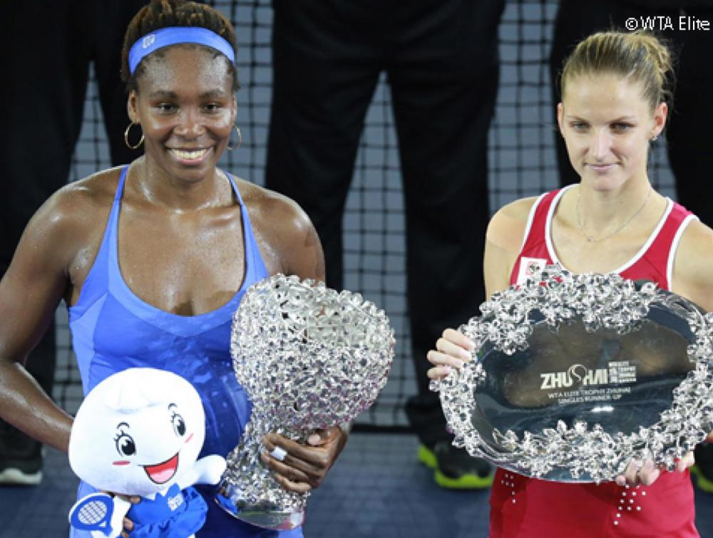 venus williams karolina pliskova wta elite trophy