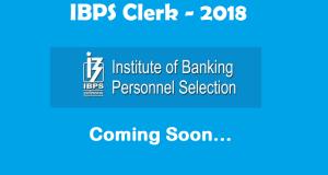 ibps clerk 2018