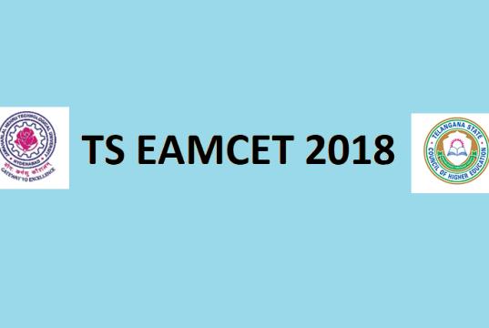 TS EAMCET