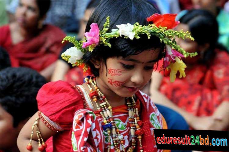 Pohela Boishakh 1423 Photo Cards