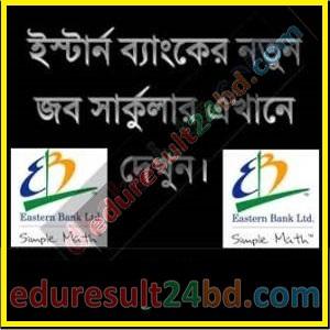 Eastern Bank Job Circular 2016