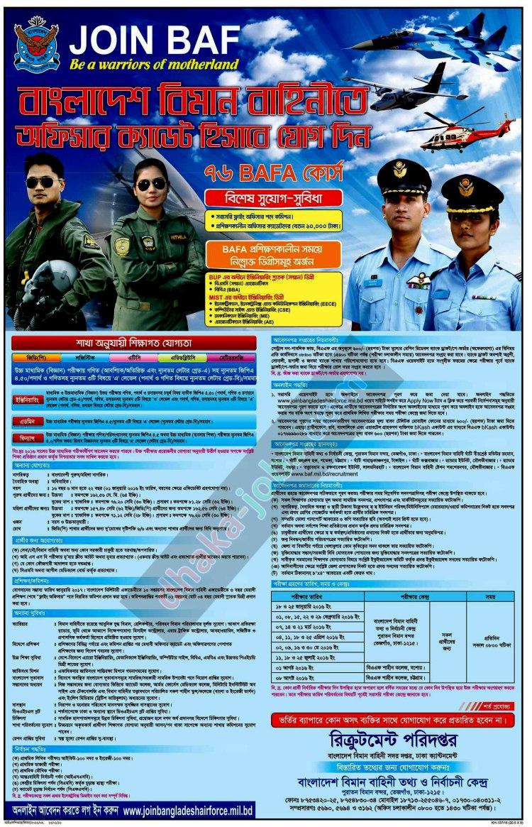 Bangladesh Air Force Job Circular 2016