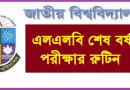 National University LLB Final Exam Routine 2019