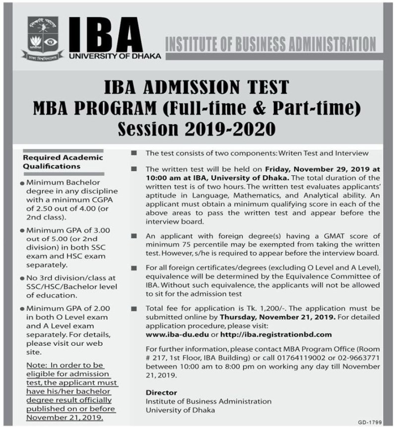 Dhaka university admission test 2020