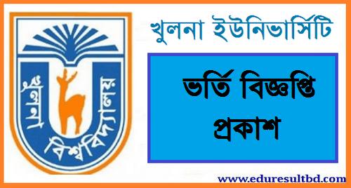 Khulna University Admission Circular & Result 2020-21