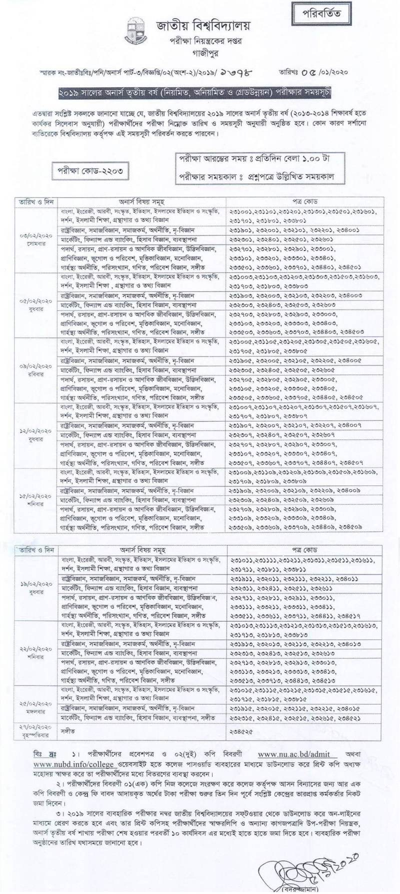 NU Honours 3rd Year Exam Routine 2019