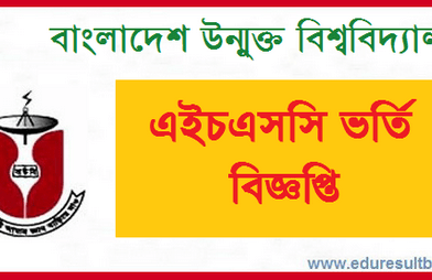 Bangladesh Open University HSC Admission Circular 2020
