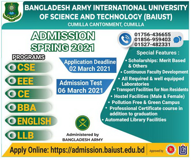 Bangladesh Army University Comilla Admission Circular 2021
