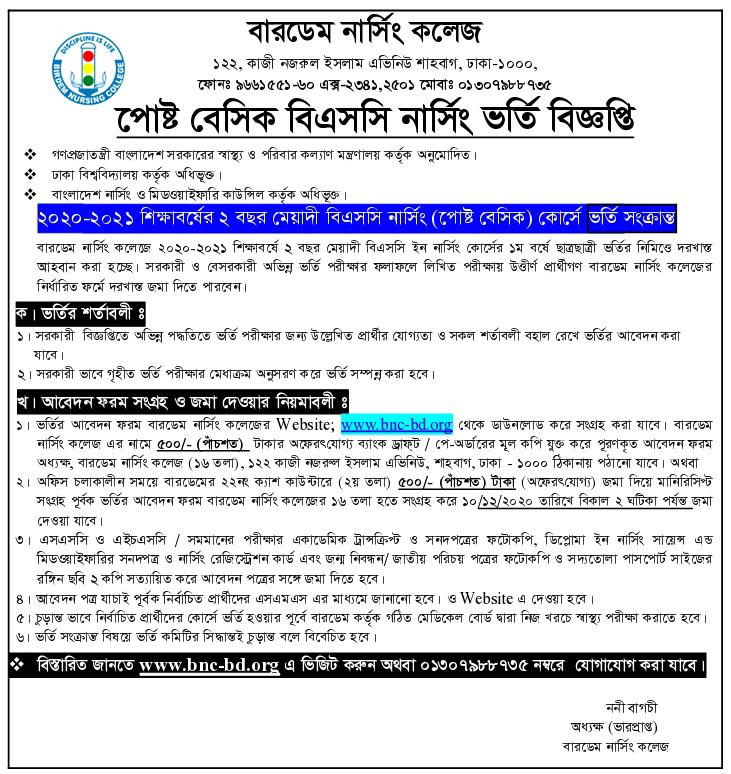 Birdem College 2-Years Post Basic Nursing Admission Circular 2020-21