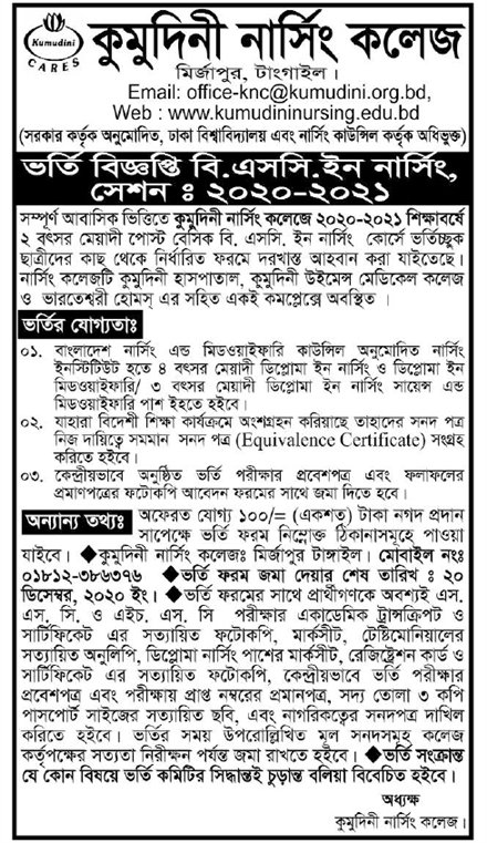 Kumudini College BSc in Nursing Admission Circular 2020-21