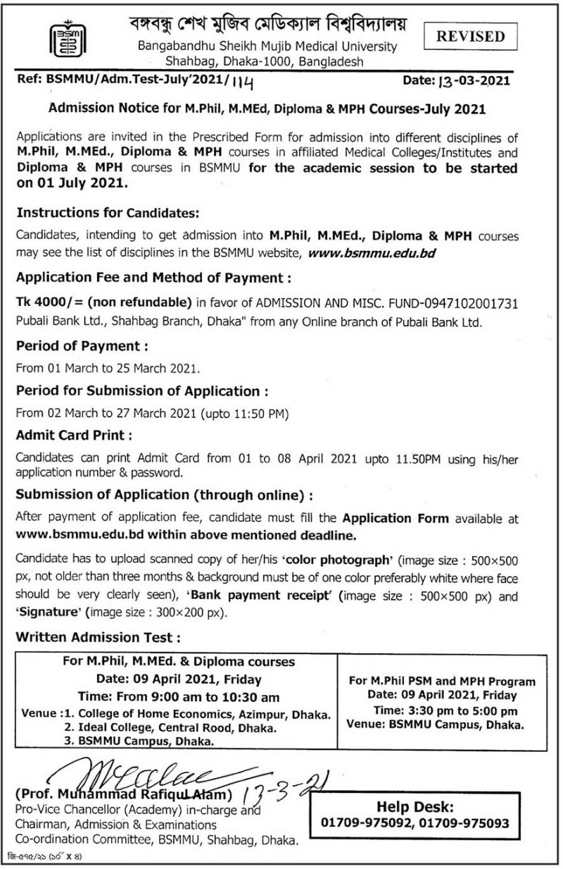 BSMMU M.Phil/M.MEd/MPH/Diploma Admission Revised Circular 2021