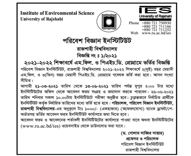 Institute of Environmental Science MPhil/PhD Admission Circular 2021
