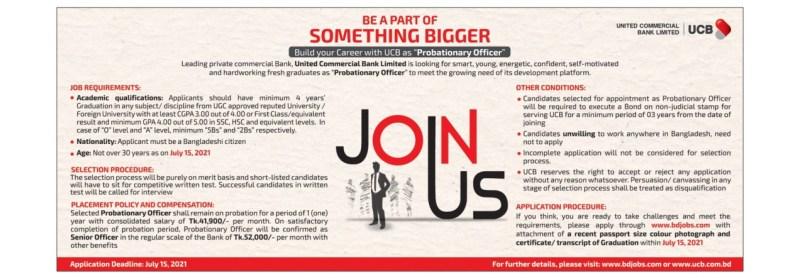 United Commercial Bank Probationary Officer Job Circular 2021