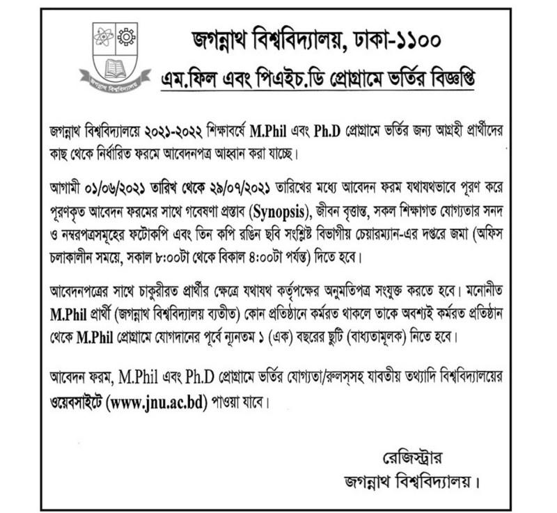 Jagannath University M.Phil & Ph.D Admission Circular 2021