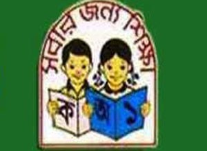 Govt Primary School Teacher Jobs Circular 2019