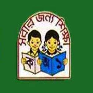 Govt Primary School Teacher Jobs Circular 2019