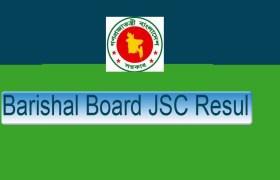Barishal board jsc result 2018