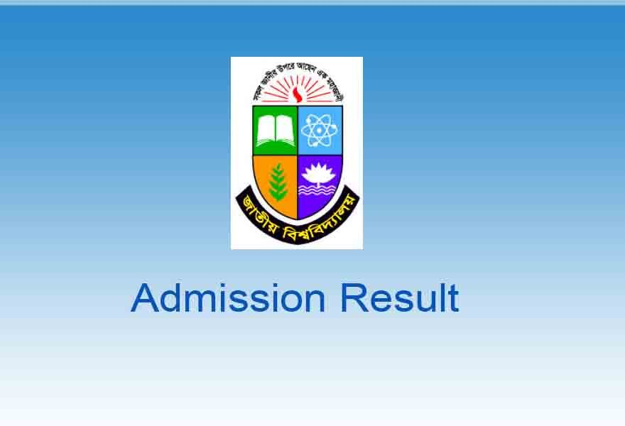 Honours 2nd Merit List Result 2018