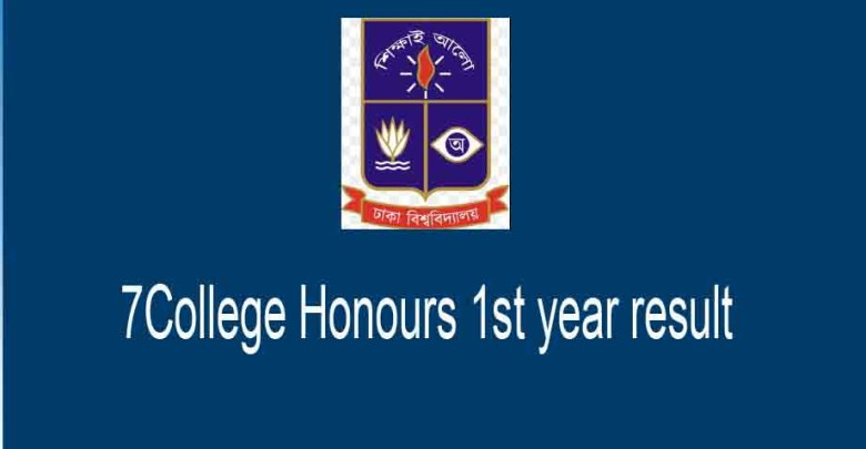 7 College honours 1st year result 2019