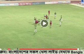 Bangladesh Vs Oman Foodball