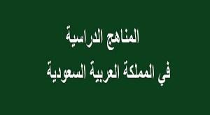 موسوعة اختبارات وكويزات جامعة الملك عبدالعزيز الجزء الثاني