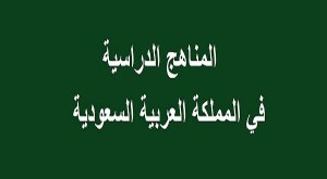 كتاب الادارة في الاسلام